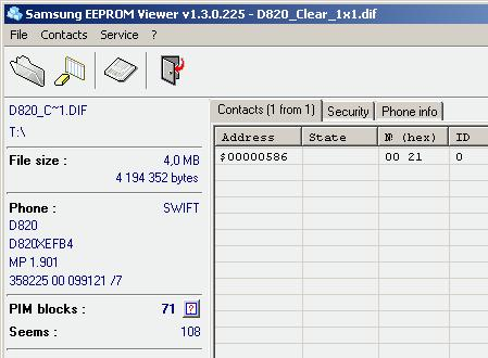 Samsung EEPROM Viewer v1.3.1.230