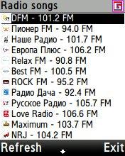 RadioSong - какая песня сейчас звучит на радио